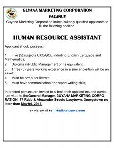 GMC Vacancy