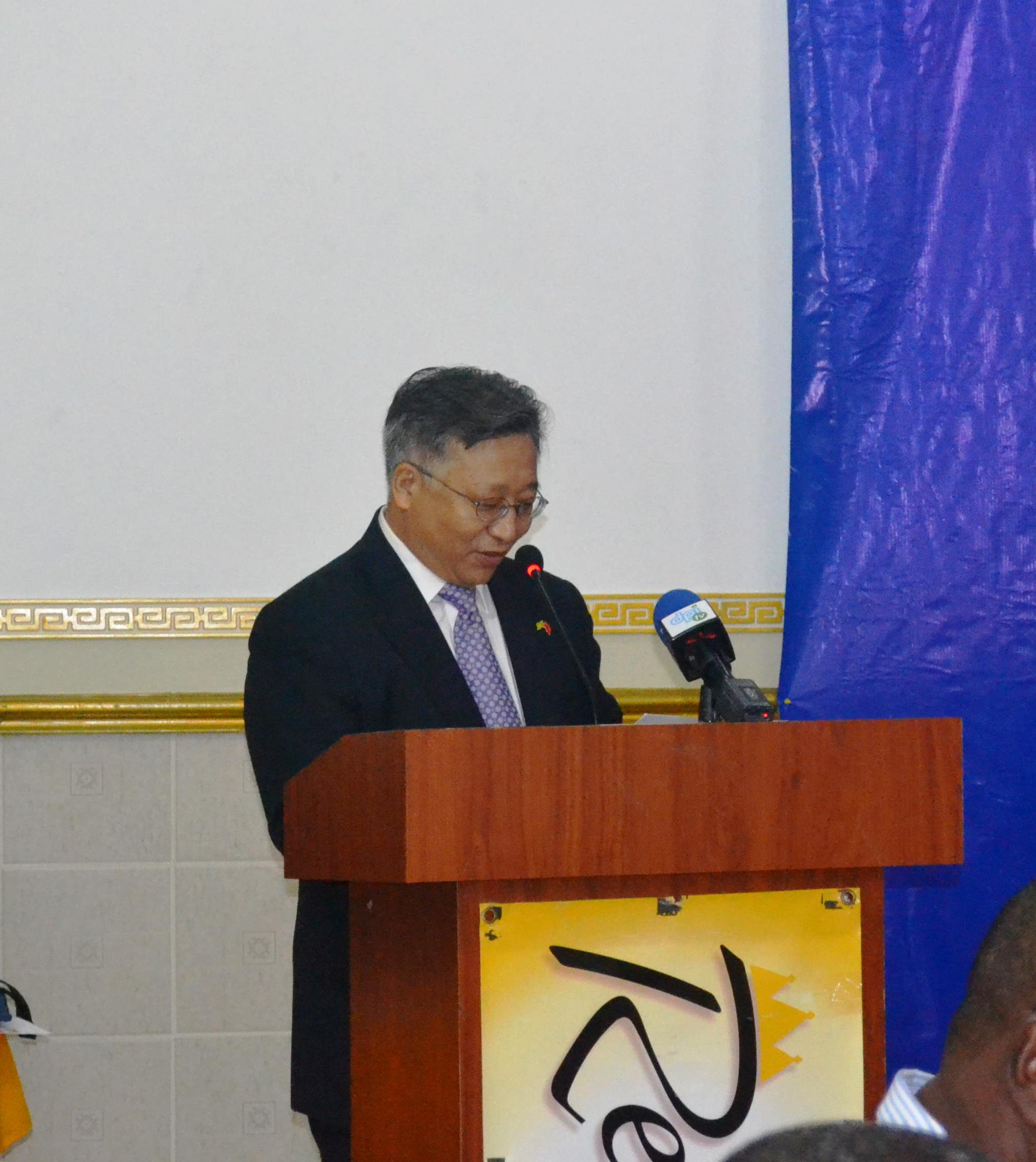 Ambassador of Chinese Embassy in Guyana, H.E. Cui Jianchun