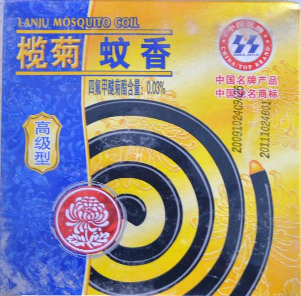 Other illegal Chinese mosquito coils which are confiscated by the PTCCB
